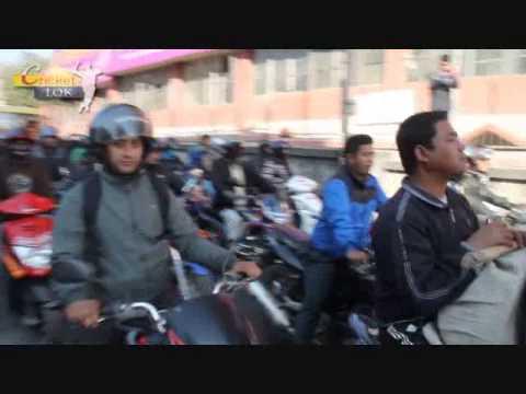 Nepali National cricket team Nagar parikrama