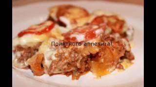 Мусака из баклажанов с мясным фаршем, картофелем под соусом бешамель #мусака #муссака