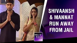 Shivaansh & Mannat run away from jail & reach Gurudwara | Ishqbaaz