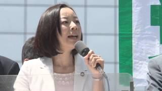 憲法記念日 吉良よし子議員の演説 吉良佳子 検索動画 20