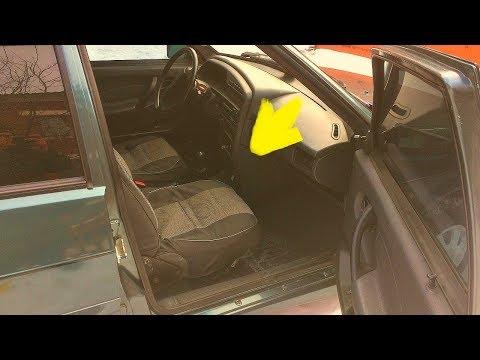 Секрет АВТОВАЗА. Об этой функции в автомобиле мало кто знает!