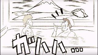 あいりん地区で元ヤクザ幹部に教わった、「○○がない仕事だけはしたらあかん」という話。| STORYS.JP thumbnail