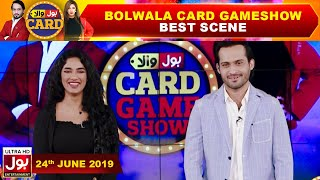 BOLWala Card Nay Bike Jeetni Ki Bht Aasaan!! | BOLWala Card Game Show | Mathira & Waqar Zaka