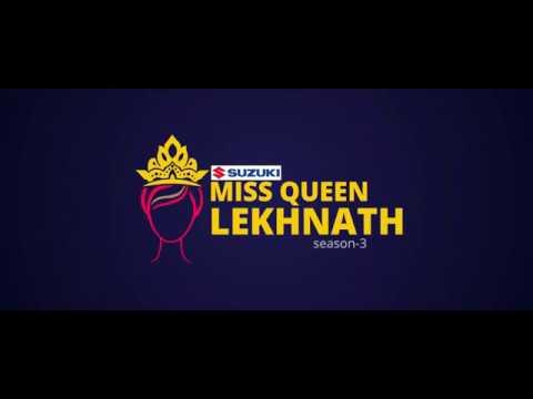 Miss Queen Lekhnath Season 3 Traning Coordinator