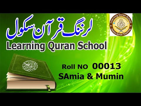 Roll No 00013 Saamia And Mumin Learning Quran School