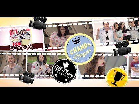 «Молодежка» и Катя Клэп   ELLE girl октябрь 2016   Съемка обложки