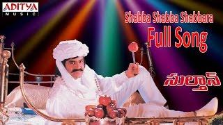 Shabba Shabba Shabbara Full Song ll Sultaan Movie ll Bala Krishna, Roja
