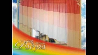 kitchen_curtains.avi