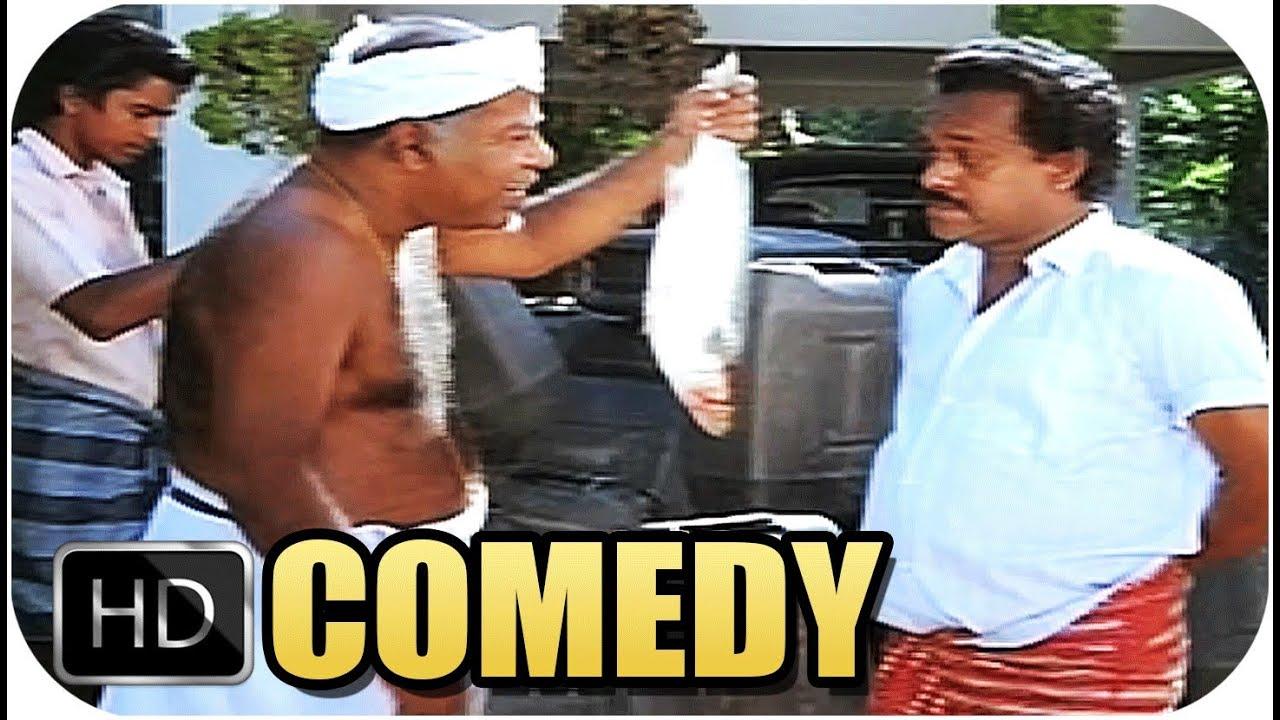 നീ മീൻകറി യുണിയൻകാരൻ ആണോടാ  Malayalam Comedy Videos   Innocent   Thilakan