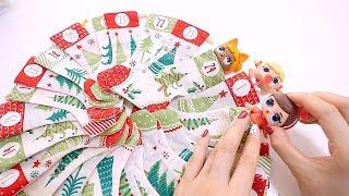 手作り アドベントカレンダー ☆ クリスマス パネルキット 作ってみた 【 こうじょうちょー  】 diy