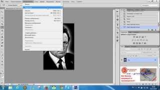 выделение, кадрирование, линейка в Photoshop CS6