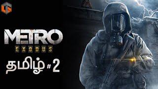 메트로 엑소더스 파트 2 생존 공포 게임 라이브 타밀 게임