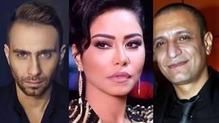 شوف اول تعليق من طليق شيرين عبدالوهاب محمد مصطفي علي زواجها من حسام حبيب