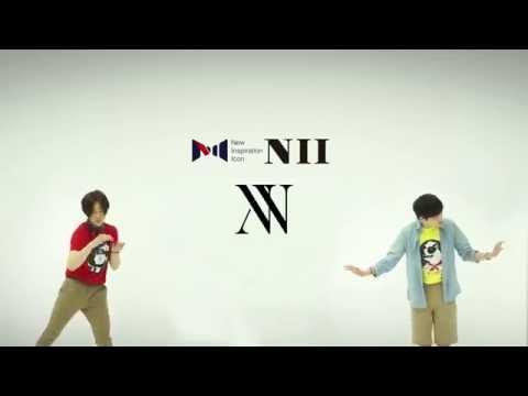 NII HILOO Summer [Kang&Nam Cut]