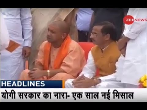 Headlines of the hour: CM Yogi to present his 1 year performance report card in Lucknow