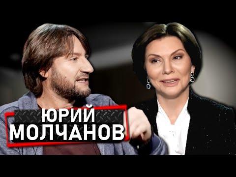 Юрий Молчанов: ЗЕЛЕНСКИЙ,