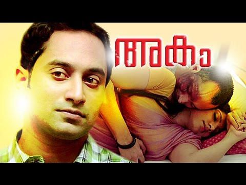 Malayalam Full Movie 2014 | Akam | Malayalam Full Movie 2015 New Releases