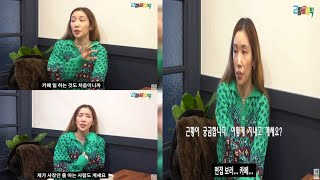 """하주연, 쥬얼리 해체 후…""""시급 8000원대 카페 알바"""""""