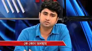 Shatarup Ghosh... on Bengal election 2016