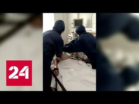 В Северной Осетии от коронавируса умер первый пациент - Россия 24