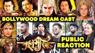 1000 CRORE MAHABHARAT   DREAM CAST   PUBLIC REACTION   Aamir, Salman, Shahrukh, Akshay, Hrithik