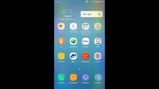 как установить мелодию на звонок в Samsung Galaxy J2 (2018) (XDRV.RU)