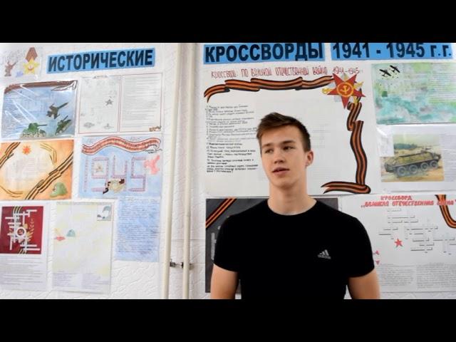 Изображение предпросмотра прочтения – НикитаХудорожков читает произведение «Две строчки» А.Т.Твардовского