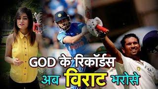 Can Virat Surpass Sachin As Greatest Indian Batsman Of All Time? | Sports Tak | Rashika Singh
