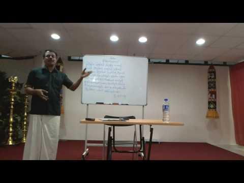 Saiva Siddhantham 2016 - Thiruvarutpayan Lesson 2 - Part 1