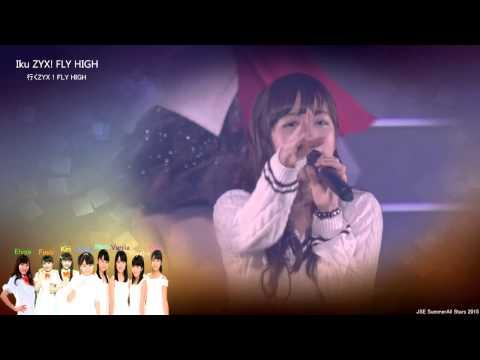 JSE Summer All Stars 2015 Pt10   Iku zyw Fly High!