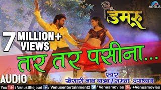 Tar Tar Paseena Chhutela   Damru   Superstar Khesari Lal Yadav   Latest Bhojpuri Romantic Song 2018