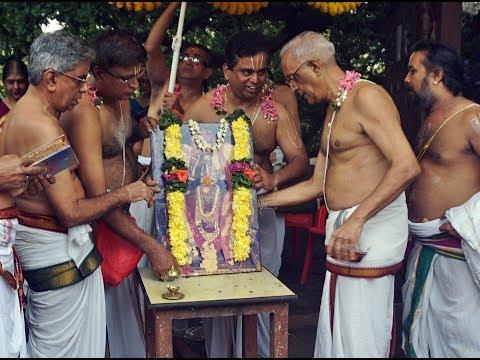 PadiVizha/Steps Balaji Hill Daya Saathakam Recitation of Swami Desikan