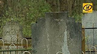 Вандалы повредили около 150 памятников в Гродненской области