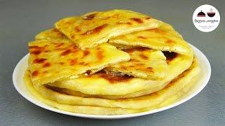 ХАЧАПУРИ на сковороде  Рецепт хачапури с сыром / How to make khachapuri