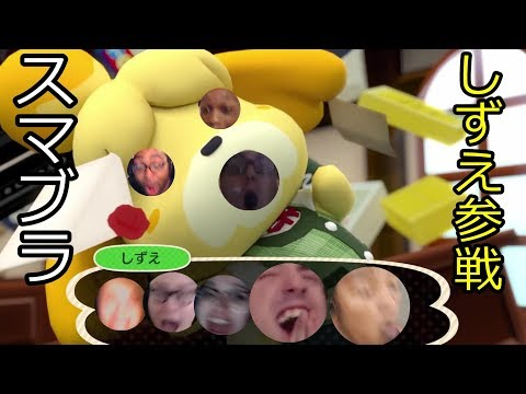 сѓ╣сЃъсЃќсЃЕ№╝єсЂЕсЂєсЂХсЂцсЂ«ТБ«Тќ░Сйю сЃфсѓбсѓ»сѓисЃДсЃ│! Nintendo Direct 9.13 Reaction!!!