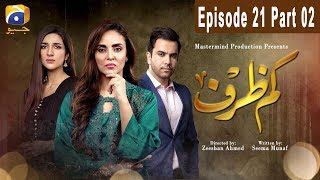 Kamzarf - Episode 21 Part 02| HAR PAL GEO