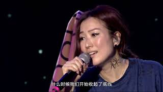 Sammi郑秀文 翻唱薛之谦《演员》