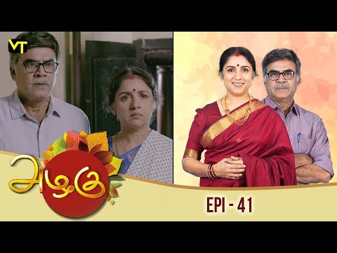 Azhagu - அழகு -Tamil Serial | Episode 41 | Revathy | Sun TV | Vision Time