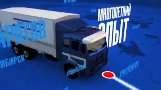 Транспортная компания Энергия, тел. 5-43-92, ул.Шоссейная 17(, 2015-02-18T09:11:42.000Z)