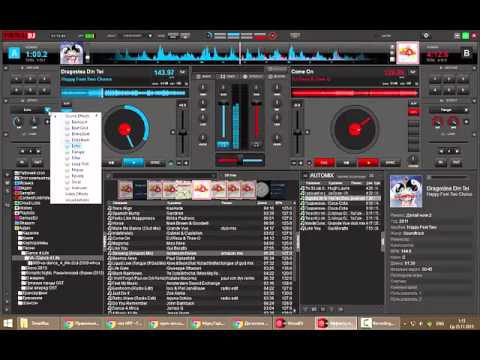 Virtual dj 8 руководство на русском