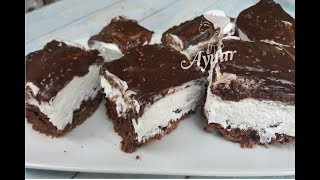Bol Çikolatalı Fındıklı Kek I Schokoladen Kuchen Rezept