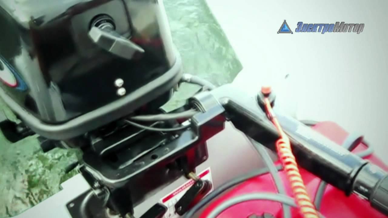 лодочные моторы парсун инструкция по эксплуатации