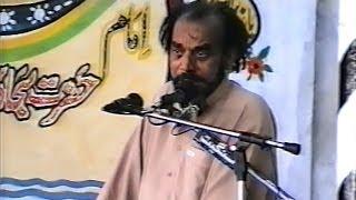 Zakir Syed Sabir Hussain Shah of Behal | 24th Muharram 2003 at Dhudial, Chakwal