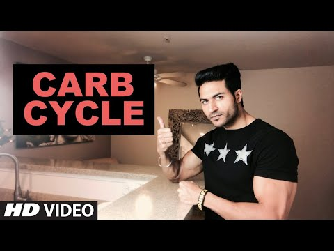 CARB CYCLE | How to Carb Cycle for Fat Loss | Info by Guru Mann