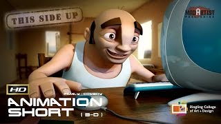 """CGI 3D Animated Short Film """"THIS SIDE UP"""" Funny Animation by Ringling College"""