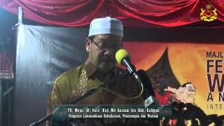 Festival Wayang Kulit Antarabangsa 2015 – YB Mejar (B) Dato' Md Anizam