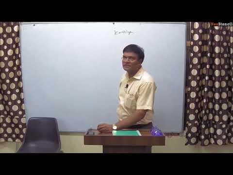 Public Administration | Evolution of Indian Administration | Pavan Kumar | UPSC | Neostencil