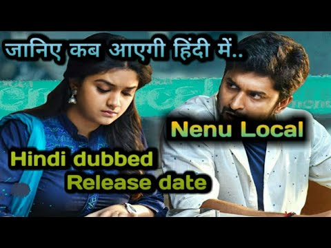 The super khiladi 4 ( nenu local ) hindi dubbed full movie 2017 related news ✔| nani |