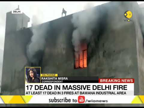 Download Youtube: Breaking News: 17 dead in 3 fires at Bawana industrial area in Delhi