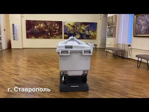 Recycle Art Group Stavropol Exhibition 2020